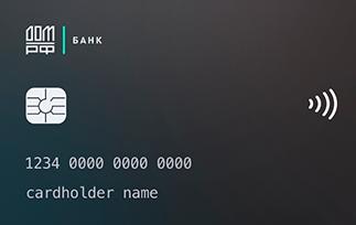 Кредитная карта Кредитная карта «Льготный период» Премиальная карта