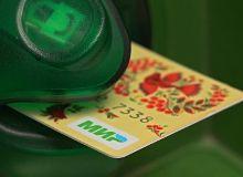 Почему нельзя передавать свои банковские карты в чужие руки