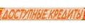 ООО МКК ТАНОС - логотип