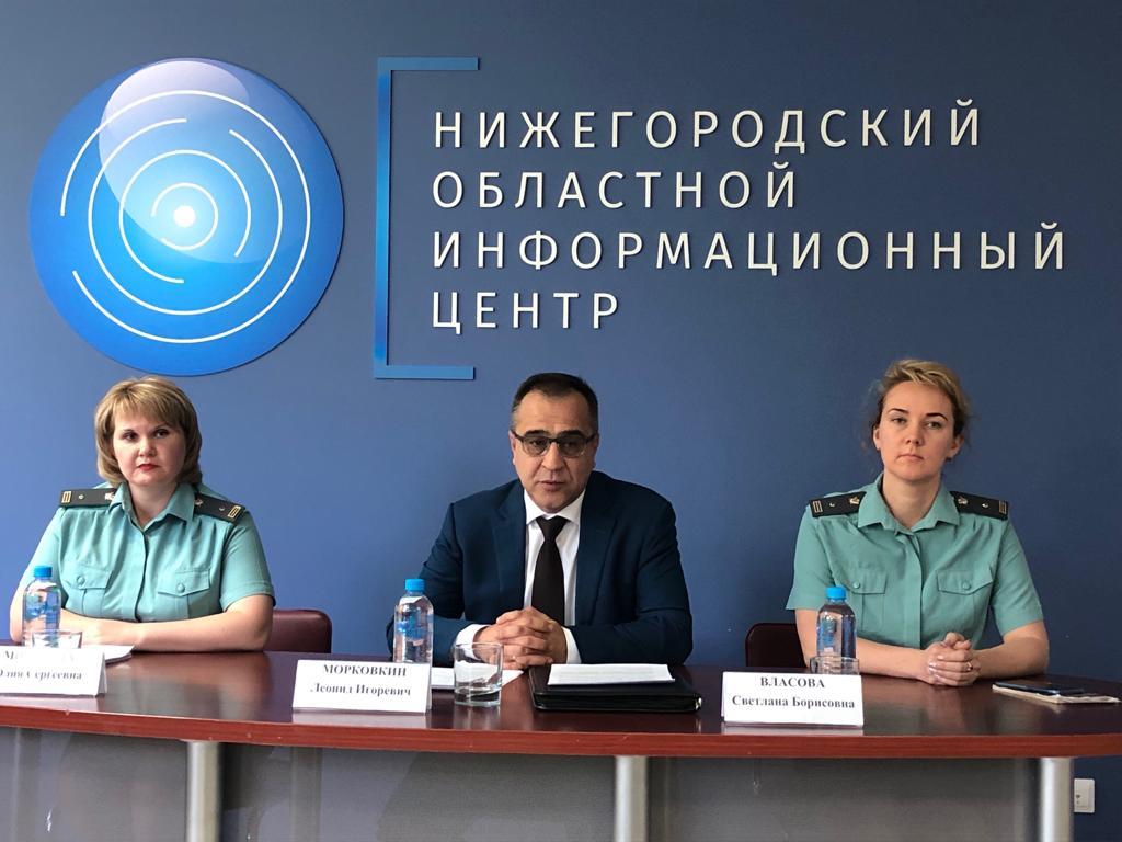 пресс-служба УФССП РФ по Нижегородской области