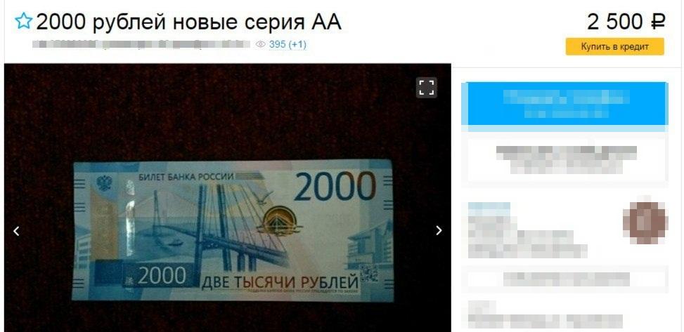 скриншот BankNN